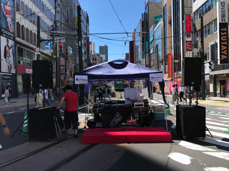 札幌スクランブル交差点-PA